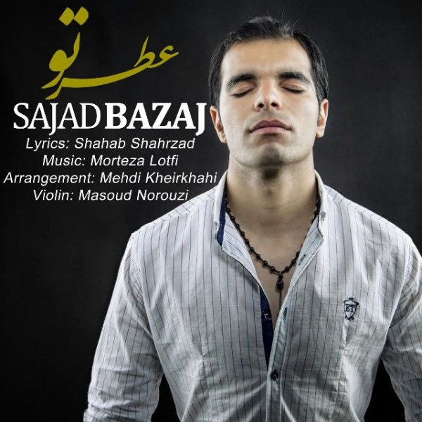 Sajad Bazaj - Atre To