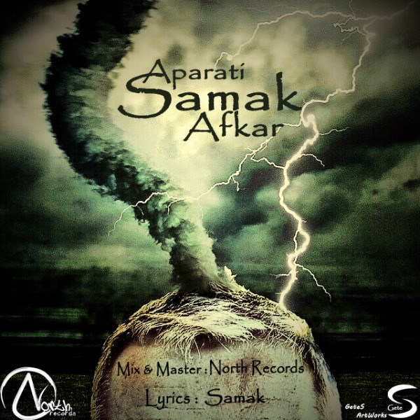 Samak - Aparati Afkar