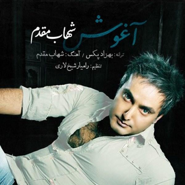 Shahab Moghadam - Aghoosh
