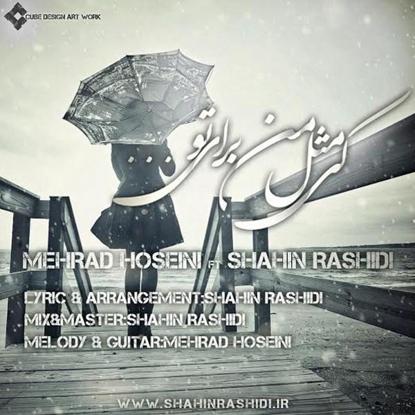 Shahin Rashidi - Ki Mesle Man Baraye To (Ft Mehrad Hosseini)