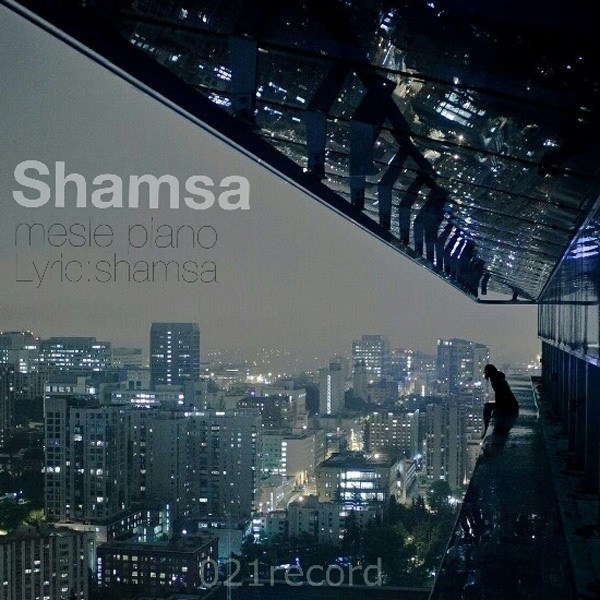 Shamsa - Mesle Piano