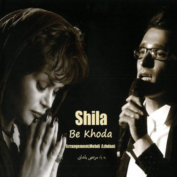 Shila - Be Khoda