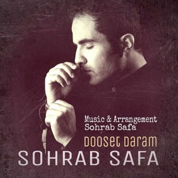 Sohrab Safa - Dooset Daram