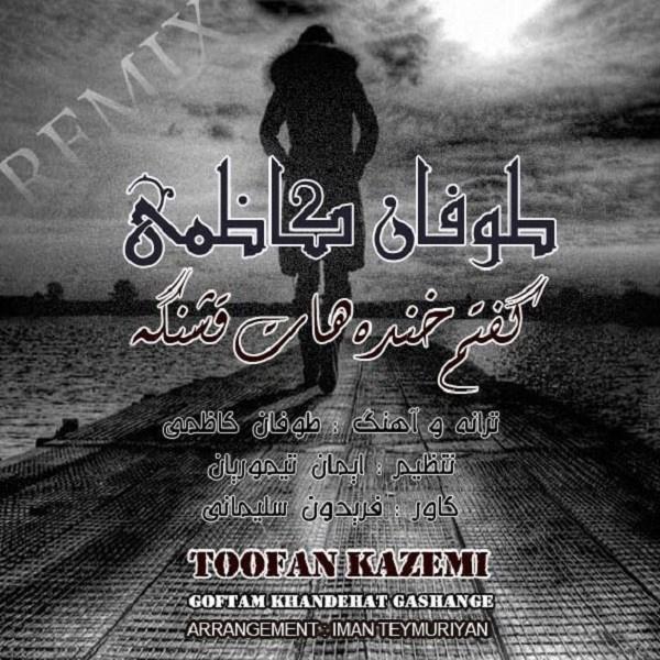 Toofan Kazemi - Goftam Khandehat Ghashange