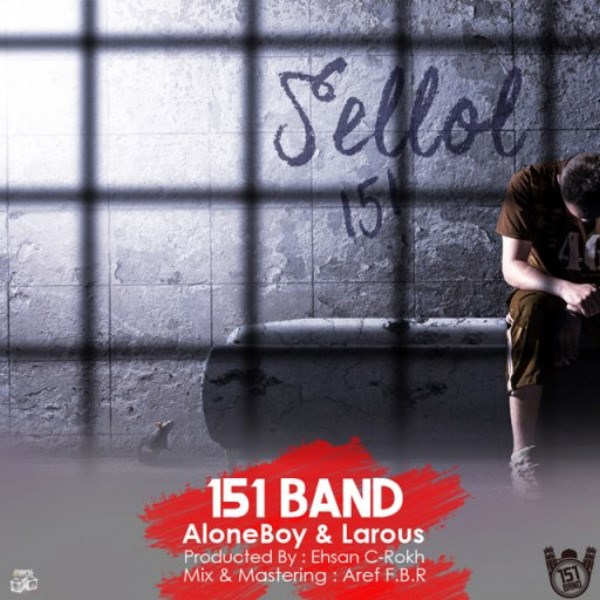 151 Band - Sellol