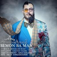 Afshin_Arastoo-Bemoon-Ba-Man