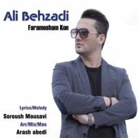 Ali-Behzadi-Faramoosham-Kon