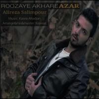 Alireza-Salimpour-Roozaye-Akhare-Azar