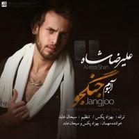 Alireza-Shah-Jangjou-(Ft-Behzad-Pax)