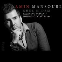 Amin-Mansouri-Ghol-Midam