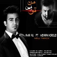Amir-Ali-Man-Bi-To-(Ft-Mehran-Norouzi)