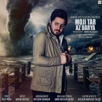 Amir-HosseinZadeh-Moji-Tar-Az-Darya