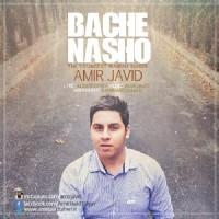 Amir-Javid-Bache-Nasho