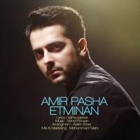 Amir-Pasha-Etminan