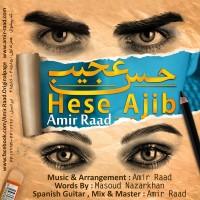 Amir-Raad-Hese-Ajib