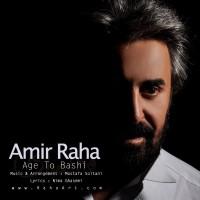 Amir-Raha-Age-To-Bashi
