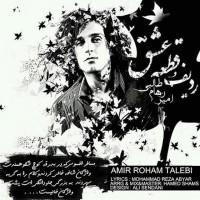 Amir-Roham-Talebi-Radifo-Ghate-Eshgh
