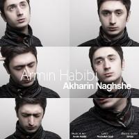 Armin-Habibi-Akharin-Naghshe