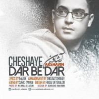 Arshavin-Cheshaye-Dar-Be-Daram
