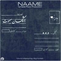 Ashkan-Mabhoot-Naame