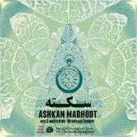 Ashkan-Mabhoot-Sekte