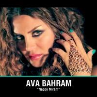 Ava-Bahram-Nagoo-Miram