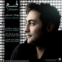Behnam-Hasanloo-Ghasam