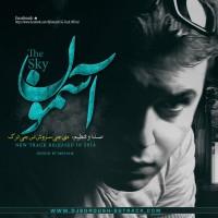 DJ-Soroush-SG-Track-Asemoun