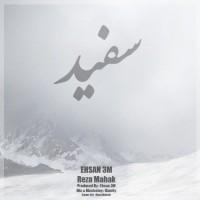 Ehsan-3M-Sefid-(Ft-Reza-Mahak)