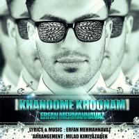 Erfan-Mehmannavaz-Khanoome-Khoonam