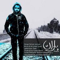 Farhad-Shirzad-Baran
