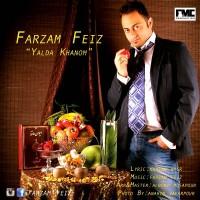 Farzam-Feiz-Yalda-Khanom