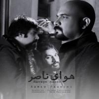 Hamed-Faghihi-Havaye-Naser