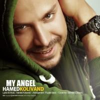 Hamed-Kolivand-My-Angel