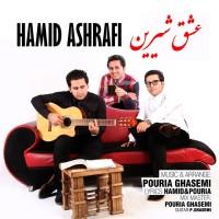 Hamid-Ashrafi-Eshghe-Shirin