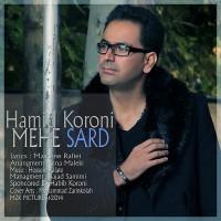 Hamid-Koruni-Mehe-Sard