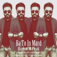 Hamid-M-Peak-Ba-To-In-Mard
