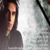 HamidReza-Kazemi-Ye-Roobane-Meshki