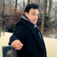 Hamidreza-Talebnazari-Che-Ahange-Ghashangi