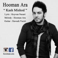 Hooman-Ara-Kash-Mishod
