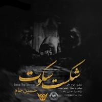 Hossein-Haam-Bargard