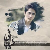 Hossein-Hosseinzadeh-Khiyal-Bafi