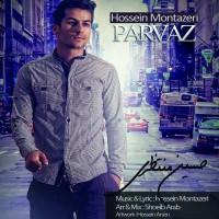 Hossein-Montazeri-Parvaz