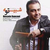 Hossein-Ramezani-Shabihe-To