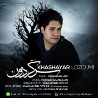 Khashayar-Lozumi-Sargardon