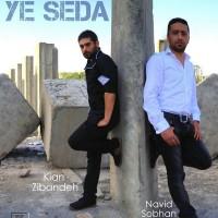 Kian-Zibandeh_Navid-Sobhan-Yeseda