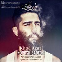 Korosh-Sadeghi-Khod-Azari