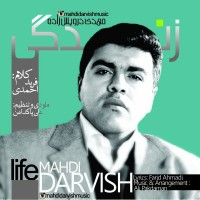 Mahdi-Darvish-Zadeh-Zendegi