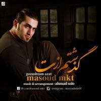 Masoud-Mkt-Gozashtam-Azat