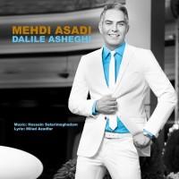 Mehdi-Asadi-Dalile-Asheghi